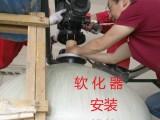 锅炉软化器软化水富莱克阀维修更换树脂软水化验