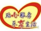 欢迎-!进入南昌德意油烟机(南昌各点)售后服务网站电话
