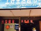 佛冈县通庆街186号 商业街卖场 50平米