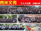 大朗水口村拍摄百人大合影集体照,出租合影台阶