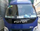 4.2米厢式开篷车出租,承接珠三角货物运输业务