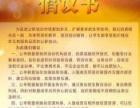 江西公考培训联盟