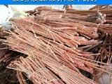 深圳市高价回收废旧金属 铜 铝 电池