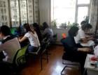 天津市电脑培训办公/CAD/PS实例精讲
