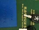 标致 207三厢 2011款 1.4 手动 驭乐版
