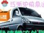 单排小货的出租车,小卡车运输.小货车为您运输