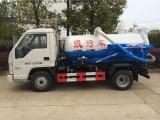 山東二手灑水車銷售生產廠家