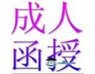 行政管理2018年广西民族大学函授金融学怎么报名