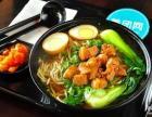 锅先森台湾卤肉饭加盟代理,让您品尝创业成功的味道