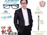 ar科技手机眼镜昆明市火爆产品招代理,爱大爱手机眼镜稀晶
