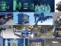 滨州动画制作 滨州机械动画设计 滨州flash动画