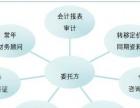 西安报表审计 资产评估 验资 清产核资 年报审计
