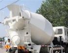 转让 搅拌运输车厂家出售5方8方混凝土搅拌车