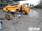 平湖专业管道疏通清洗 工厂清淤 抽化粪池隔油