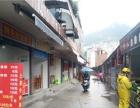 王家桥北京华联旁40平餐馆转让 和铺网