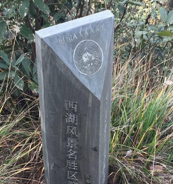 杭州西湖群山徒步(定向活动)团队户外团建