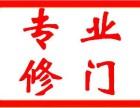 上海修门-上海安装门-自动门维修安装-玻璃感应门维修-电动门