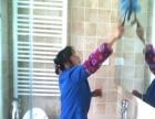 专业家庭单位开荒保洁.沙发地毯清洗.玻璃清洗