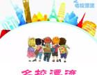 东营慧行研学教育旅行教会青少年白癜风要有目的地玩耍研学教育