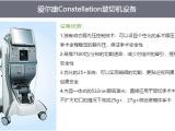 爱尔康Constellation玻切机设备值得信赖,银海眼科