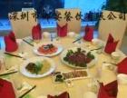 年会餐饮承包火锅宴席员工聚会公司聚餐火锅宴美食包办