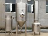 蒸发量1-50吨二手双效蒸发器三效蒸发器