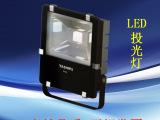 亚示北斗星投光灯led70W防水广告灯泛光灯投射灯室外户外照明灯
