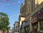 80栋公租房对面临街门面 永辉超市门口 年收益8%
