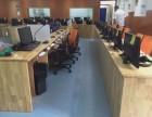 北京办公室家具安装维修家具拆装