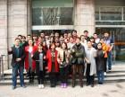 上海淘宝运营淘宝美工培训学校