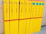 柳州燃气警示标志桩每套价格