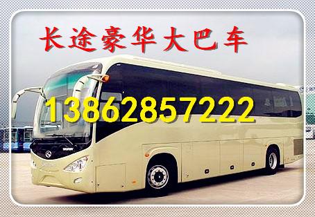 乘坐%苏州到罗山的直达客车13862857222长途汽车哪里