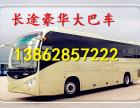 苏州到恩施的汽车%长途客车13862857222 客运站直达