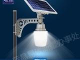 新疆大量现货供应蓝晶易碳太阳能庭院灯 苹果灯