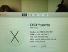 MacBook Air i7处理器8G内存1.5G显存