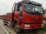 郴州货车拉货搬家 机械设备运输 爬梯车