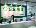 深圳南山会计培训班 会计理财培训 哪里学会计好呢
