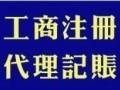庐阳区市府广场附近专业注册公司还代办社保办理食品经营许可证