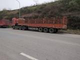 重庆6.8米9.6米大货车出租