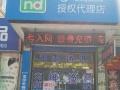 中国移动天泰通讯手机维修爆屏修复