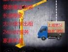 上海手动液压铲车搬运车叉车托盘地牛油压上海专业租赁叉车