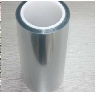 PET离型膜认准旭智闽电子材料-质优价平 PET离型膜企业