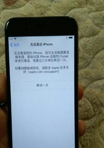 苹果六1586全网通99新