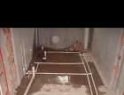 快速上门维修水电,维修水管,下水道,打孔