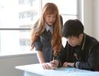 日本留學如何申請? 櫻花國際日語 留學規劃服務 免費咨詢