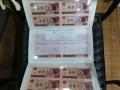 哈尔滨回收9950纸币,哈尔滨回收99版纸币,回收袁大头,