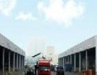 营口物流 营口运输公司 营口货运公司