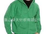 厂家供应套头卫衣绒衫 承接各种休闲运动服