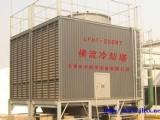中频炉用冷却塔 中频炉用冷却塔价格