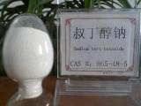 叔丁醇钠生产工厂